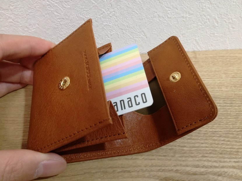 PORTER METRO コインケース カードは入らない