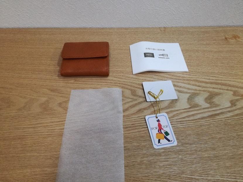PORTER METRO コインケース 本体と付属品